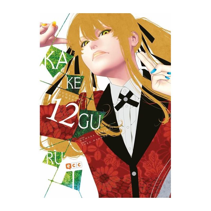 KAKEGURUI Nº 12