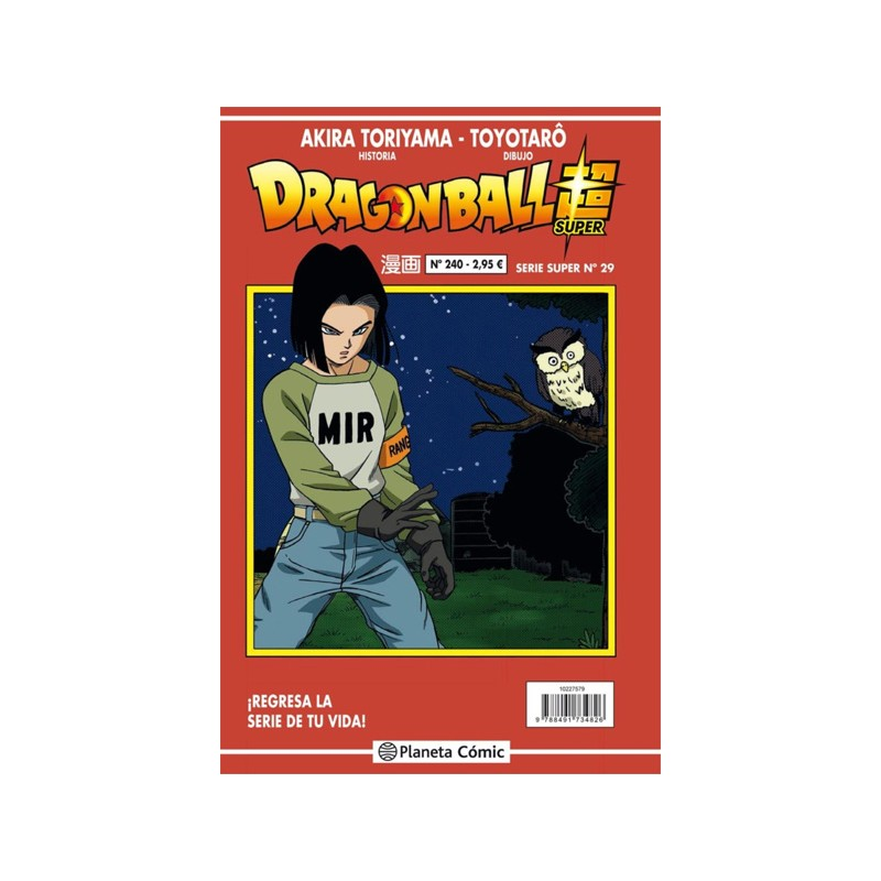 DRAGON BALL SUPER SERIE ROJA Nº 240
