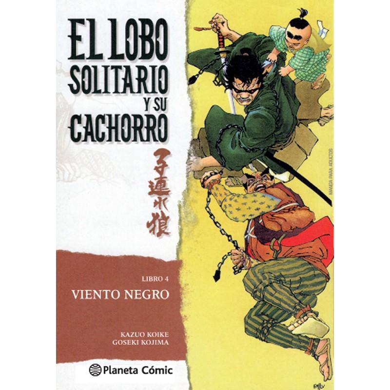 EL LOBO SOLITARIO Y SU CACHORRO Nº04 (DE 20) (NUEVA EDICION)