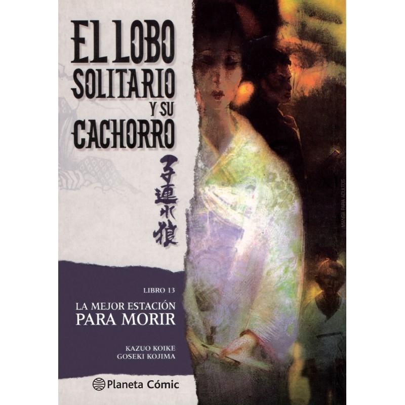 EL LOBO SOLITARIO Y SU CACHORRO Nº13 (DE 20) (NUEVA EDICION)